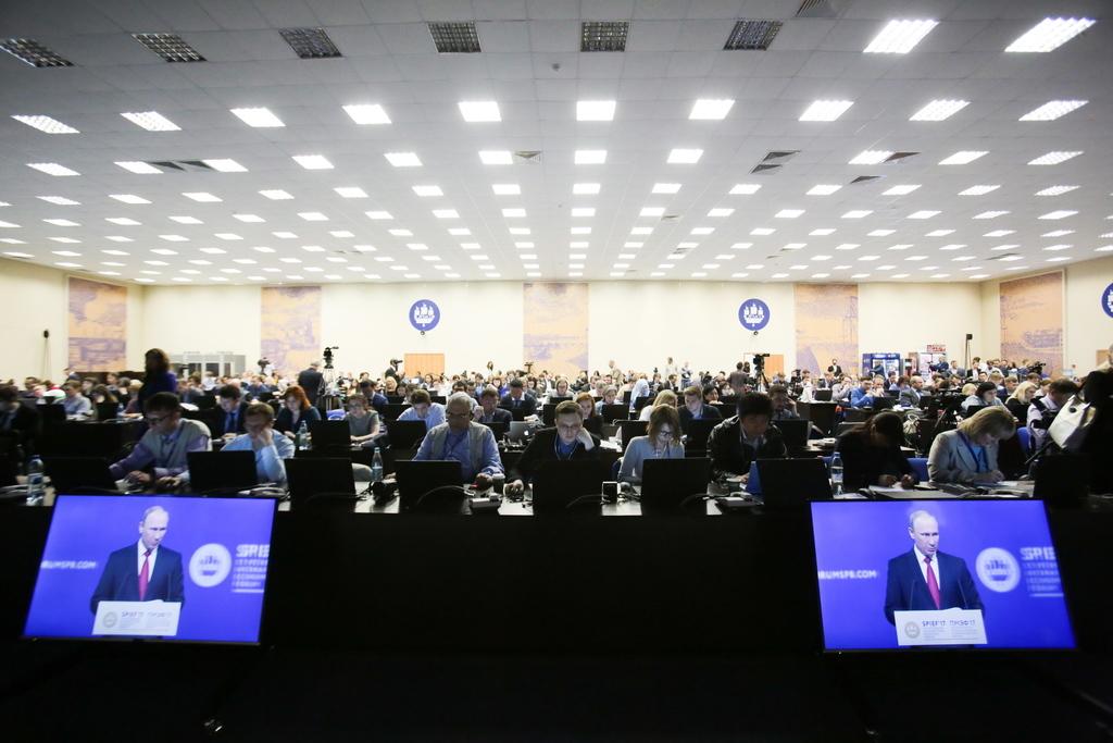 ПМЭФ, экономический форум