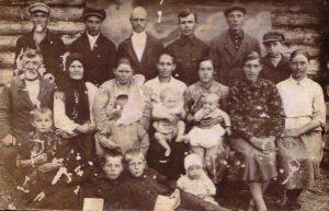 Аксенова Л.Л. - Семья моей бабушки