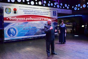 проект Старшее поколение, Александр Громут
