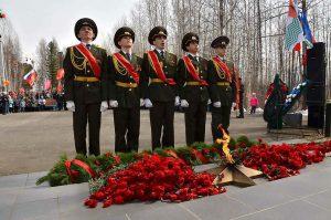 9 мая, День Победы, праздник
