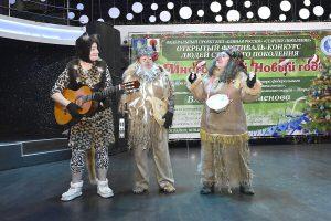 Многоликий Новый год, фестиваль, праздник