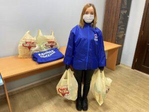 волонтёр, Единая Россия, ЕР86