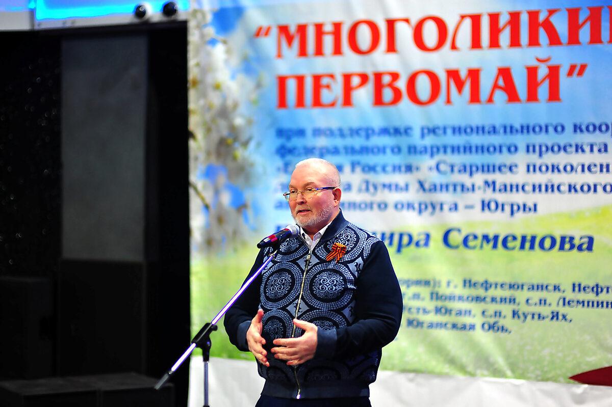 Владимир Семенов