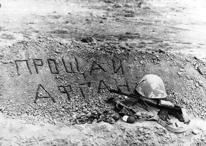 афган, война, армия