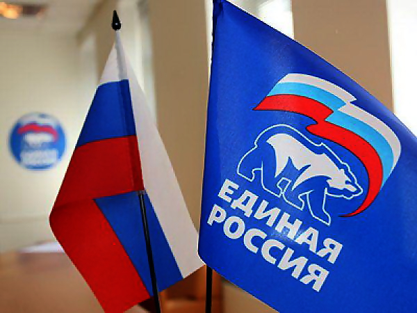 флаг, Единая Россия