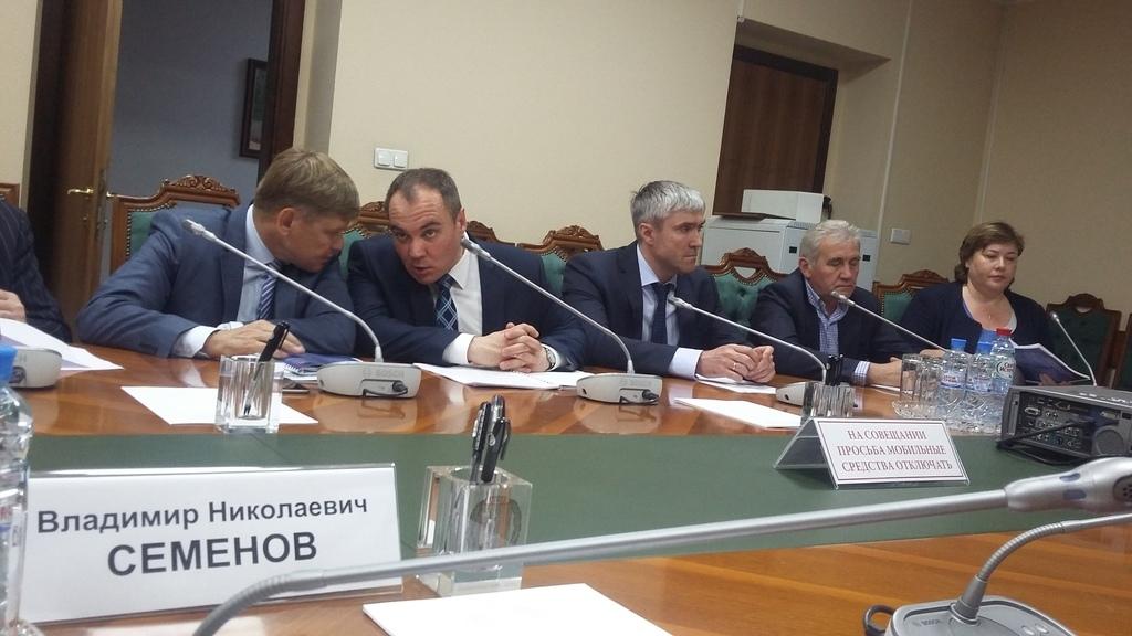 Объединение работодателей, Трёхсторонняя комиссияи