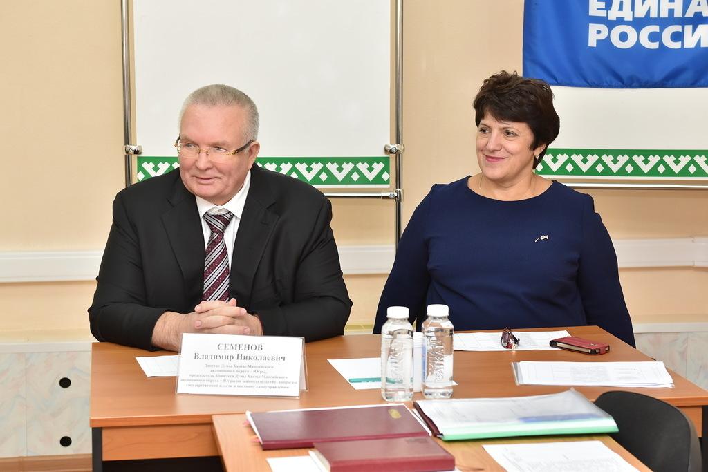 Владимир Семёнов, Пойковский