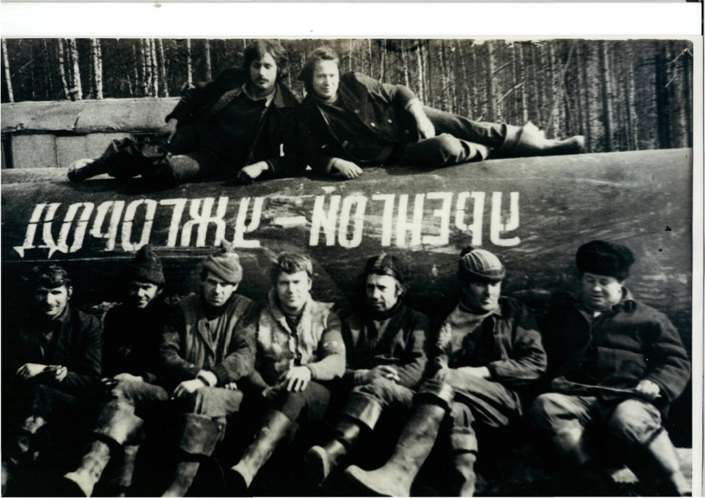 Щеткин П.Ф. - Трасса Уренгой-Помары-Ужгород