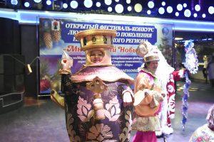 Открытый фестиваль-конкурс людей старшего поколения «Многоликий Новый год»