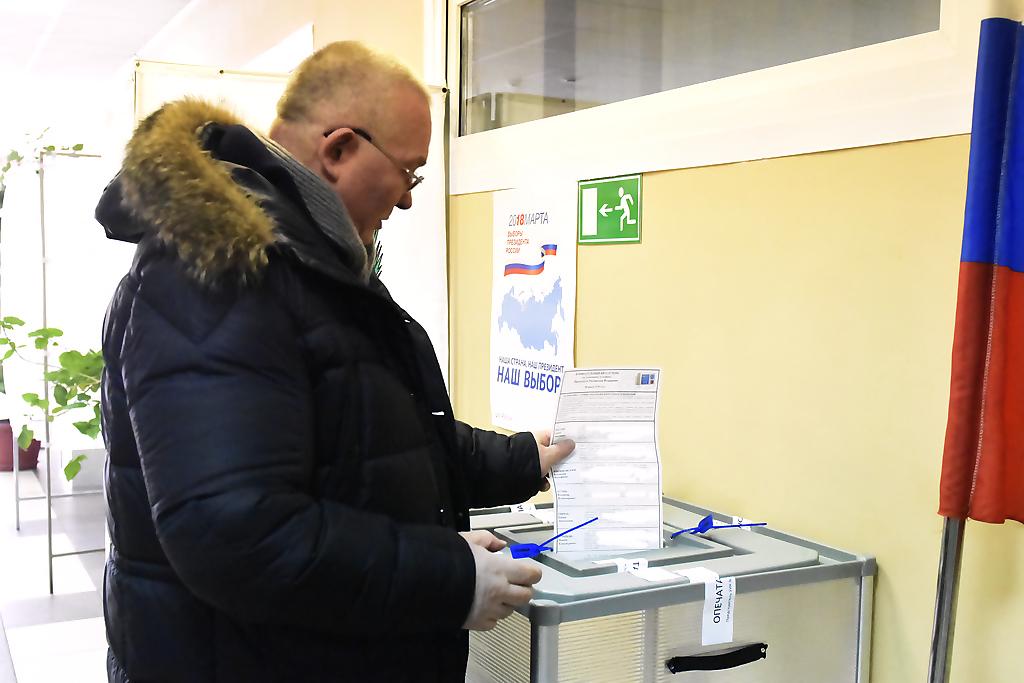выборы, 18 марта 2018