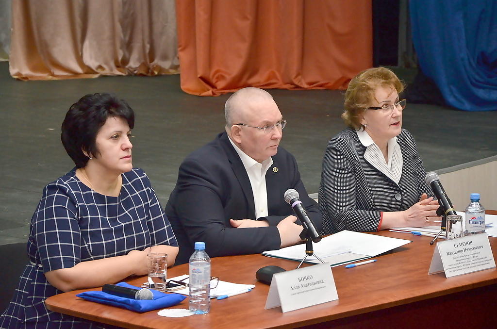 Алла Бойко, Владимир Семенов, Галина Лапковская