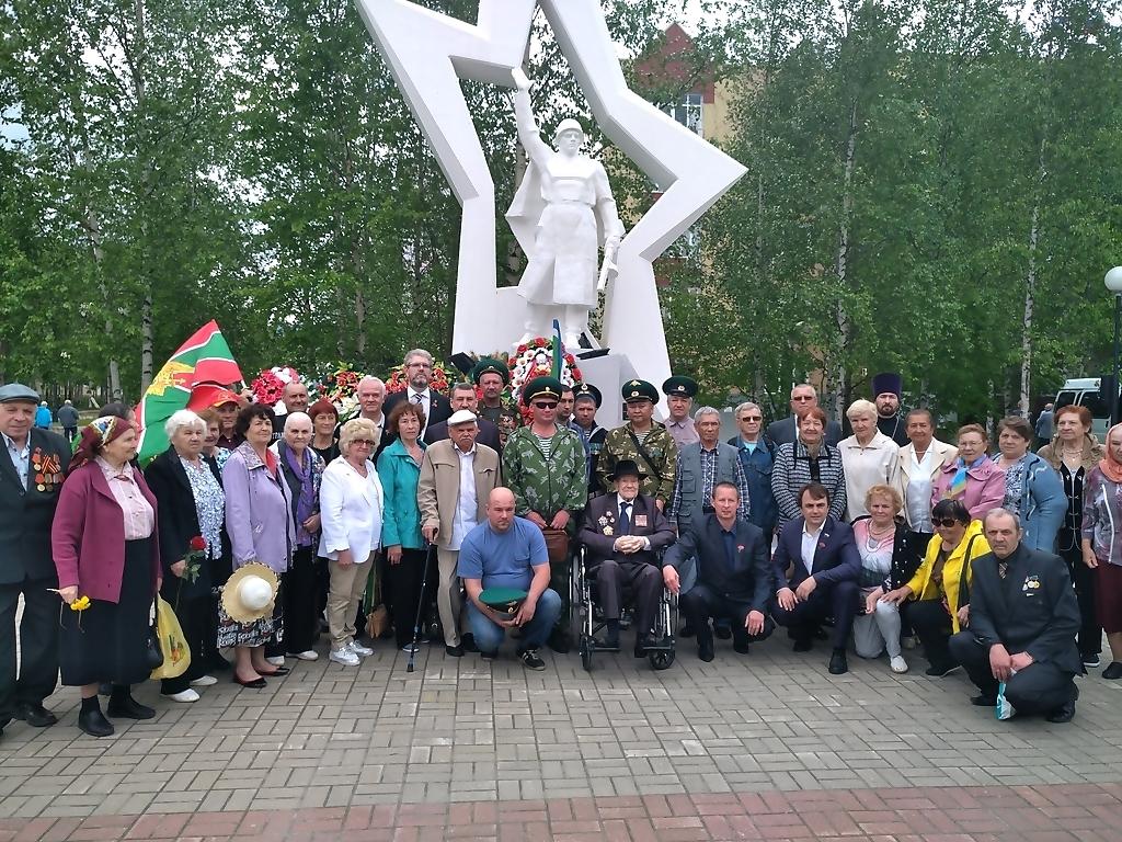 Нефтеюганск, 22 июня, День памяти и скорби