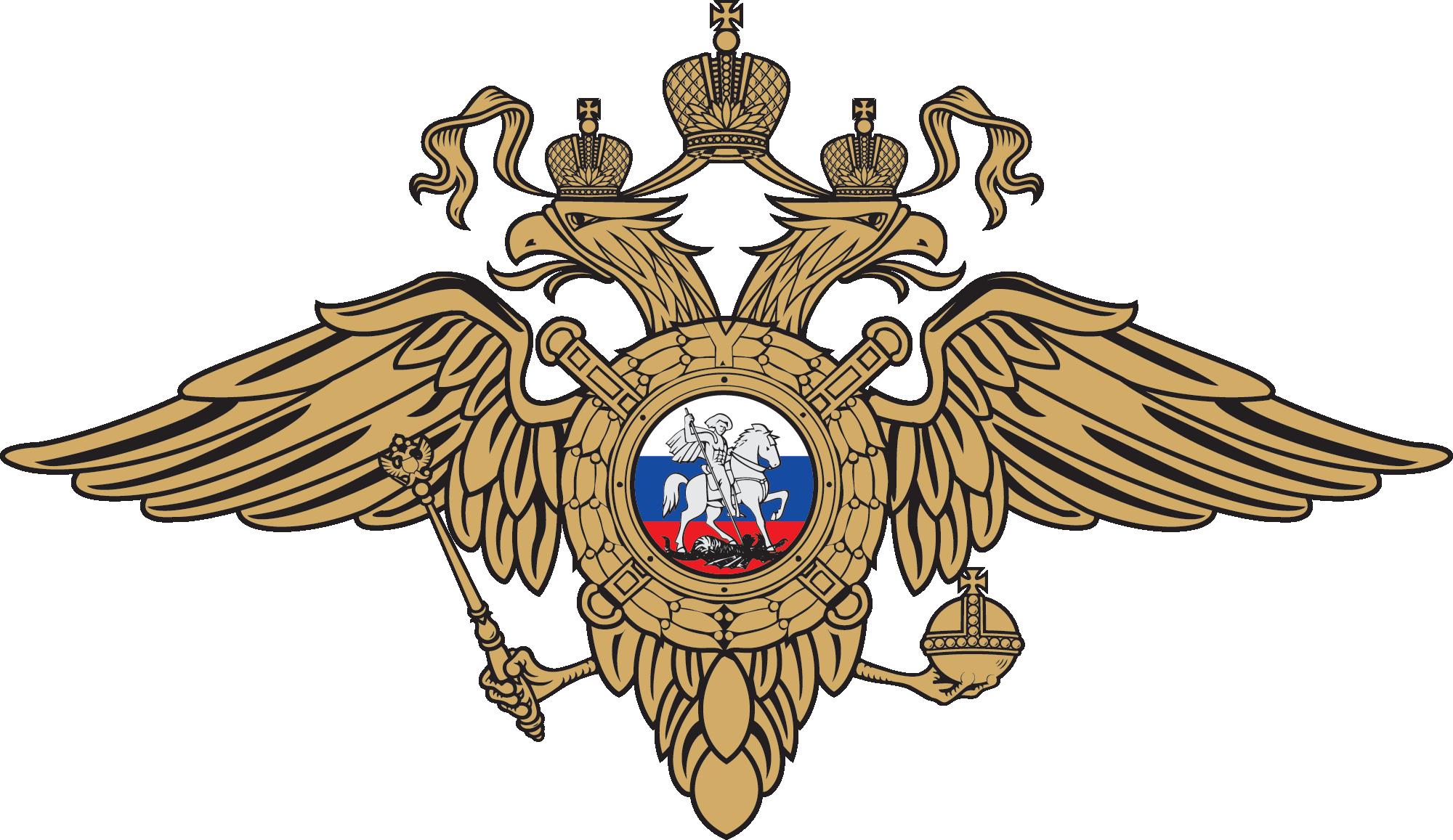 МВД, герб