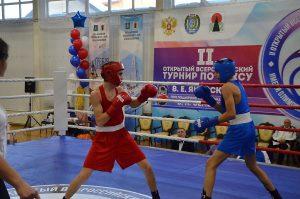 II Открытый Всероссийский юношеский турнир по боксу
