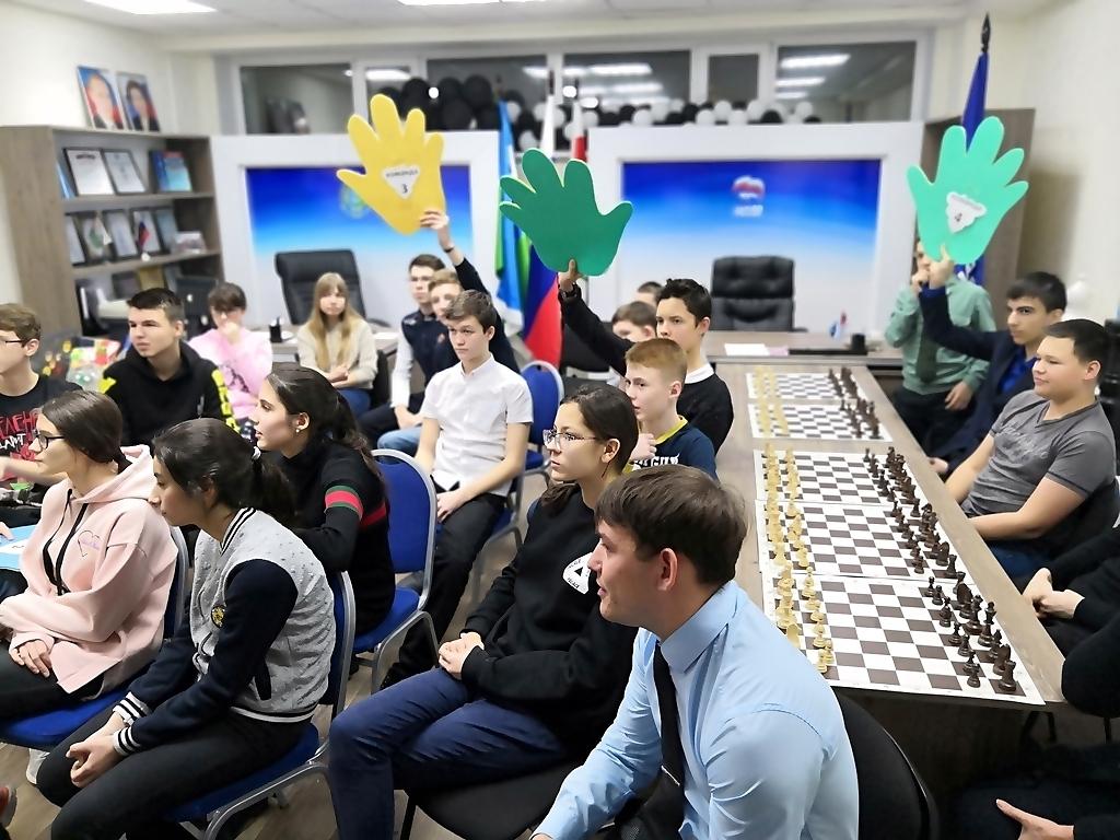 викторина, школа, дети, шахматы