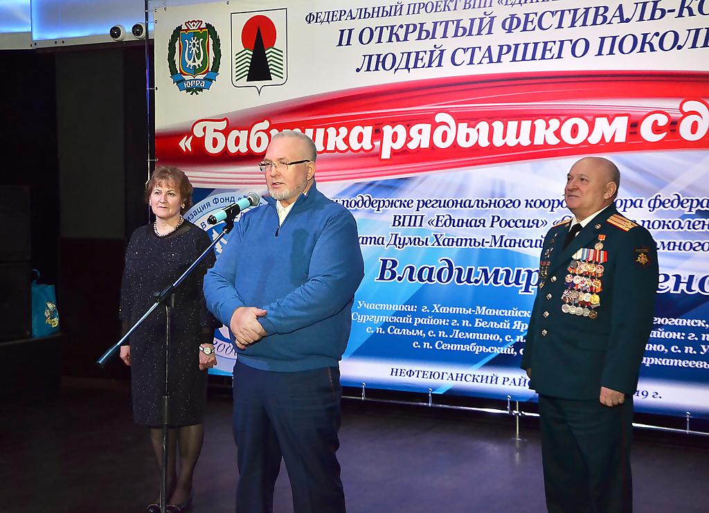 Бабушка рядышком с дедушкой 2019, Владимир Семенов