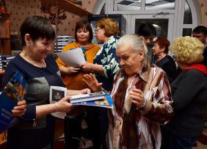 """проект """"Старшее поколение"""", семинар «Серебряное волонтёрство"""""""