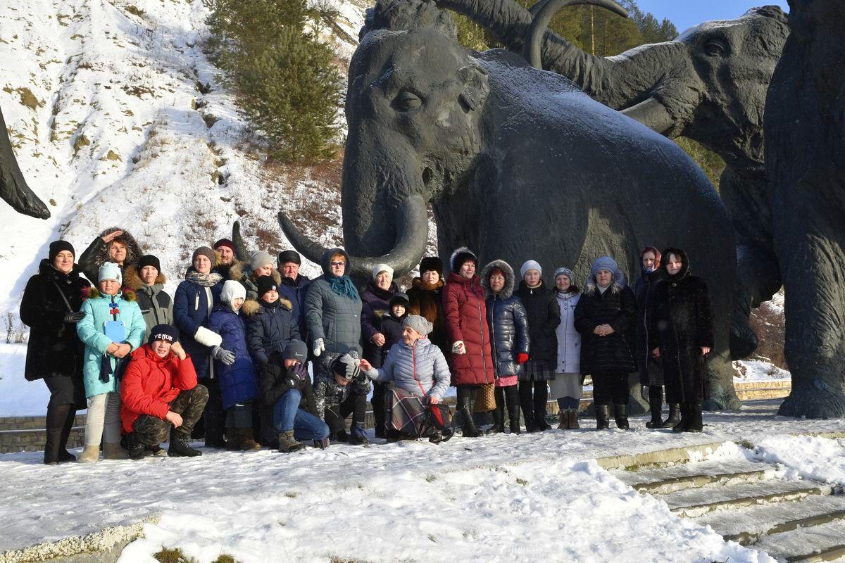 благодарность, экскурсия, поездка, мамонты