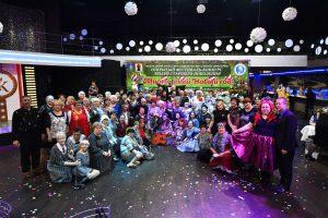 Многоликий Новый год, праздник, фестиваль