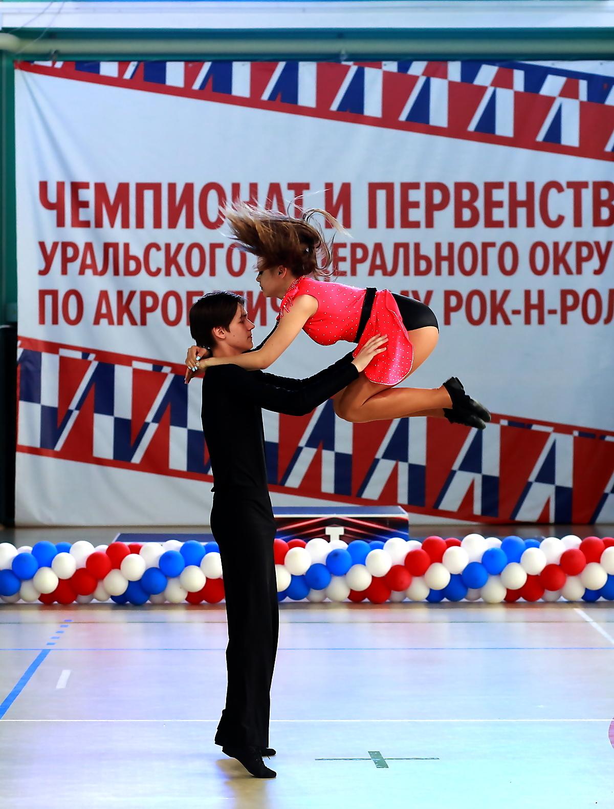 акробатический рок-н-ролл, танец, спорт